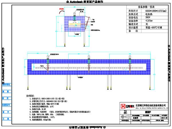 无动力隧道炉6米